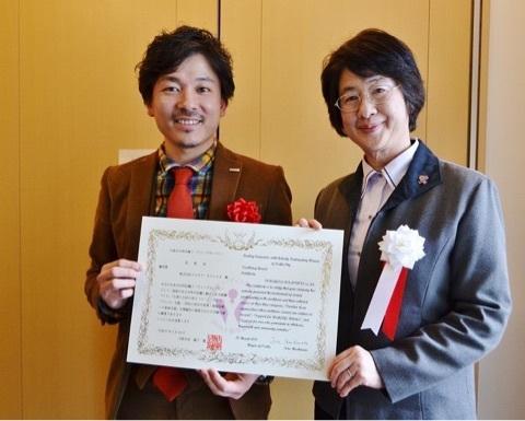 大阪市女性活躍リーディングカンパニー表彰式