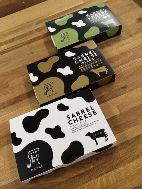 新商品サブレルチーズ