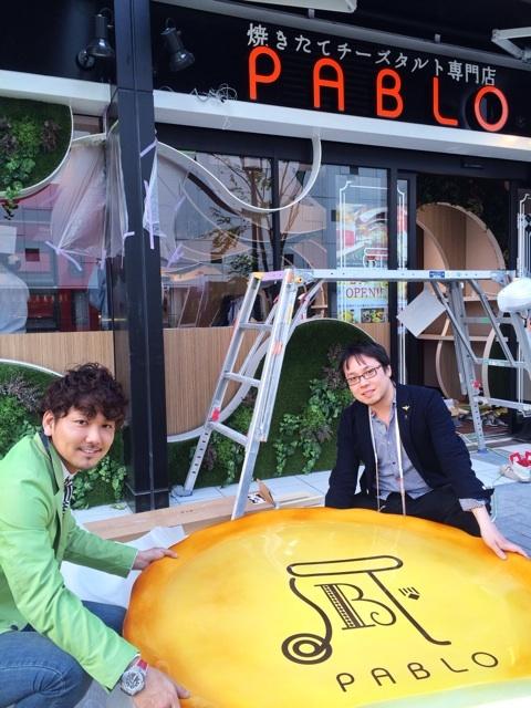 特大チーズタルトと小松崎さん