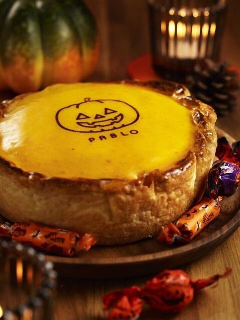 10月限定 カボチャのチーズタルト
