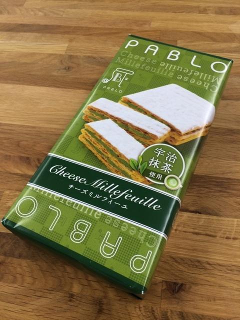 新商品抹茶チーズミルフィーユ