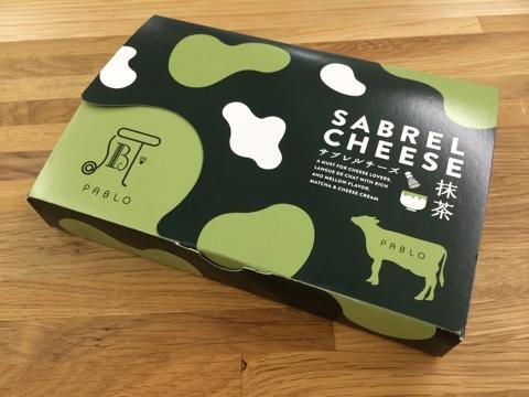 新商品抹茶サブレルチーズ