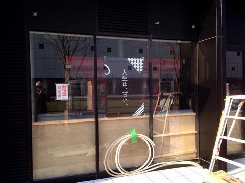 パブロ姫路店 ポスター
